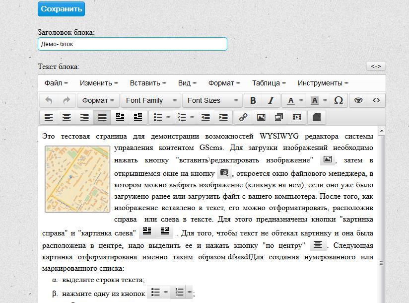 Картинка слева от текста в html